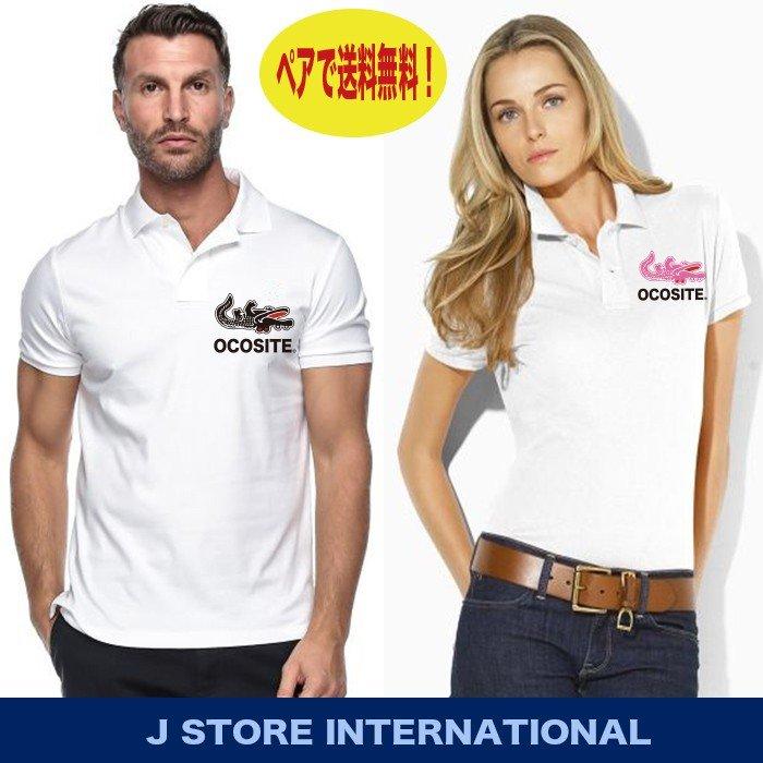 ポロシャツ イチロー おもしろ メンズ パロディ オコシテ 半袖 バックプリント 大きいサイズ 3L 4L 5L 父の日 誕生日 プレゼントります