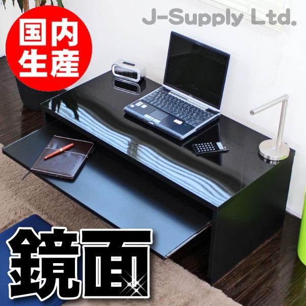 パソコンデスク ローデスク ロータイプ スライド テーブル 90cm幅