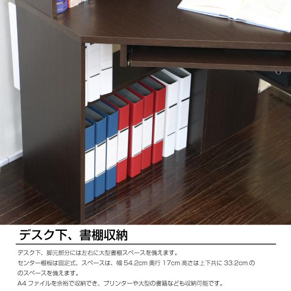 パソコンデスク コーナー スライド テーブル 本棚付 ハイタイプ リモートワーク テレワーク 在宅勤務 ホームオフィス