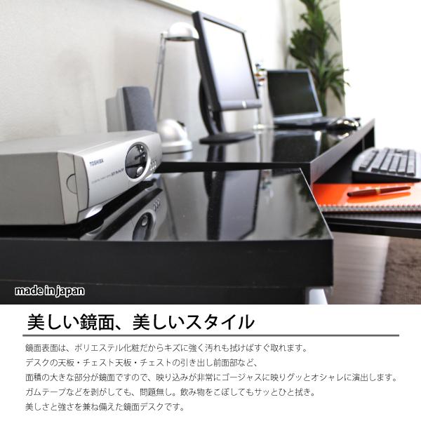 パソコンデスク スライド テーブル 鏡面仕上げ ロータイプ 150cm幅 2点セット