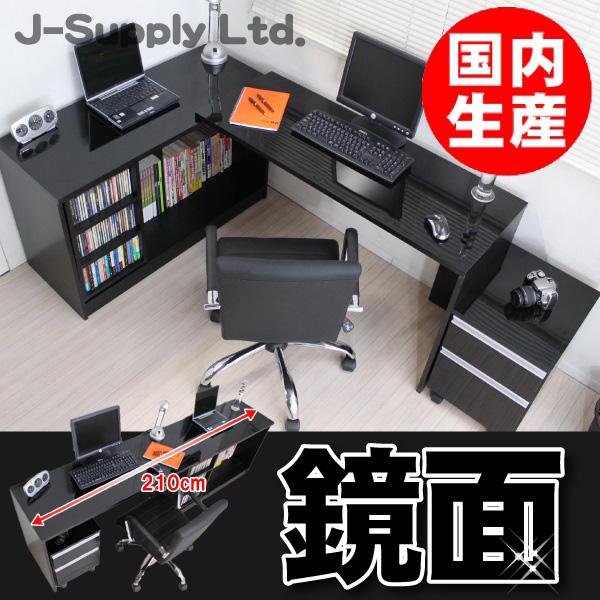 【期間限定 SALE】 パソコンデスク コーナーデスク ブラック鏡面 ハイタイプ 3点セット<br> 【通常価格:29,980円】