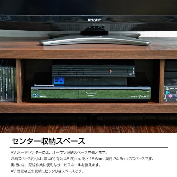 テレビ台 42インチ液晶TV対応 TV台 テレビラック 108cm幅