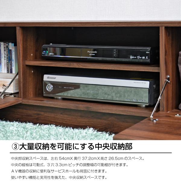 テレビ台 ハイタイプ 壁面家具 ブラウン リビング壁面収納 70インチ対応 TV台