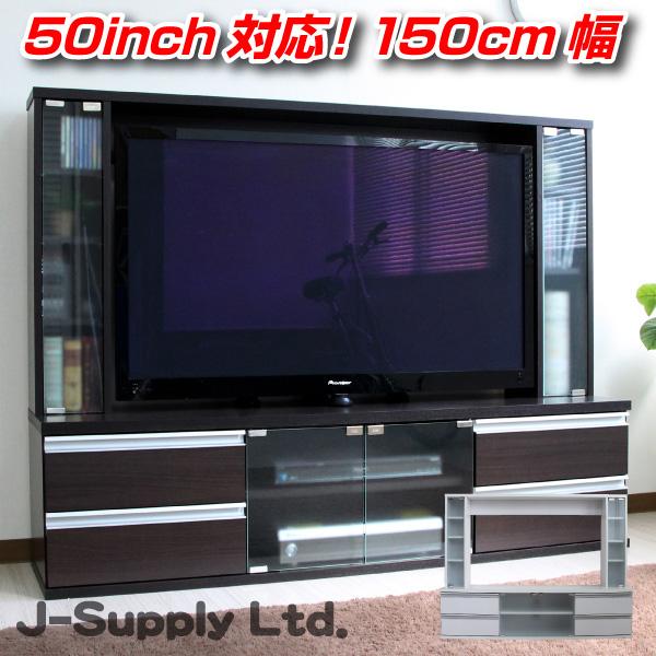 テレビ台 ハイタイプ 壁面家具 リビング壁面収納 50インチ対応