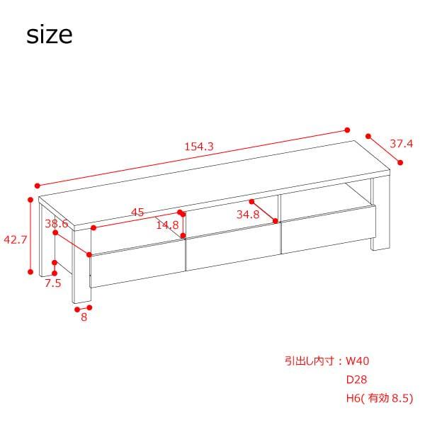 【決算セール】テレビ台 60インチ液晶TV対応 TV台 テレビラック 150cm幅