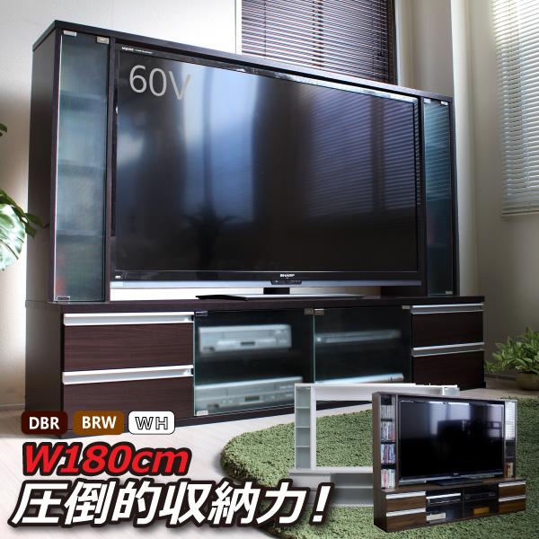 テレビ台 ハイタイプ 60インチ対応 ゲート型