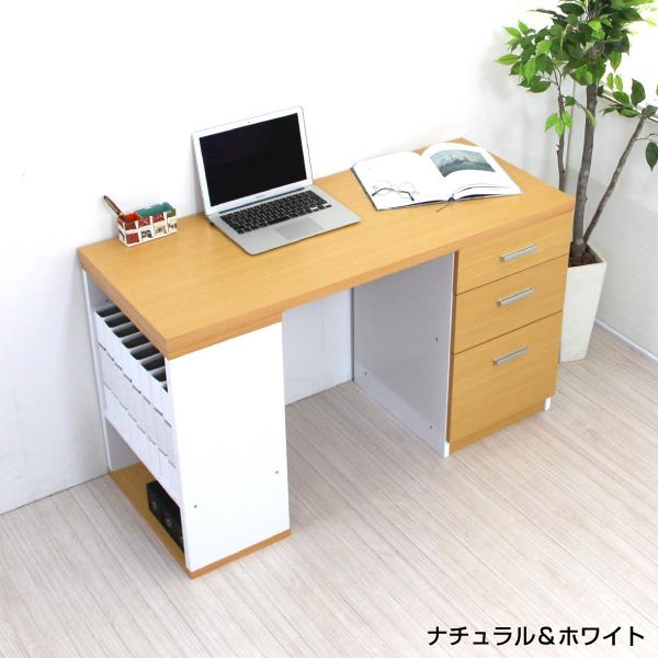 【期間限定 SALE】 パソコンデスク ツインデスク デスク単体 ハイタイプ