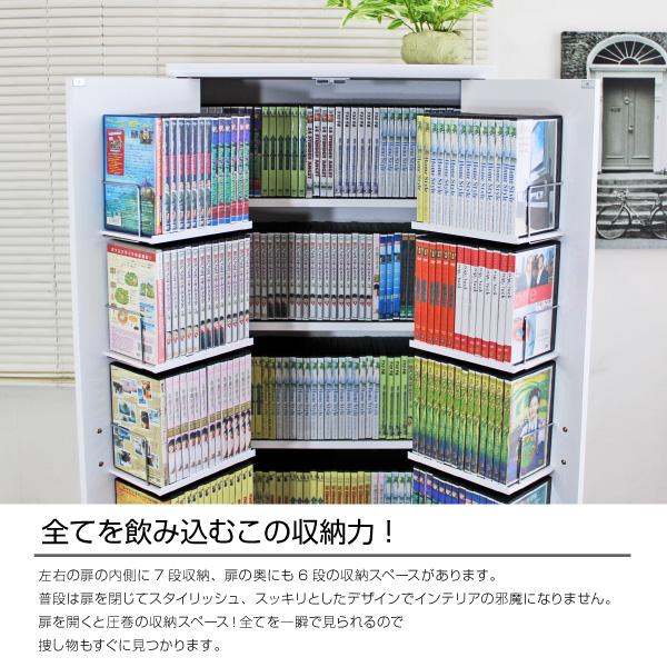 DVD収納 DVD収納庫 DVDラック DVDラックCD収納 本棚 書棚ストッカー 縦型