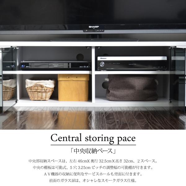 【期間限定 SALE】 テレビ台 ハイタイプ 壁面家具 60インチ対応 ゲート型 180cm幅<br> 【通常価格:29,980円】