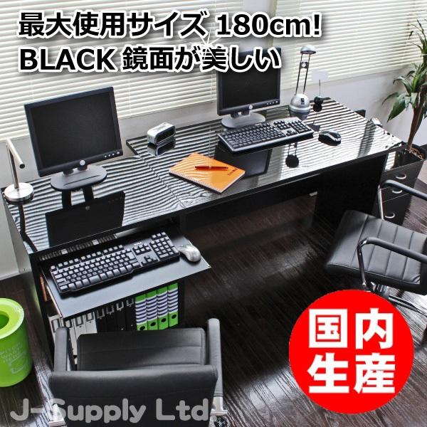 パソコンデスク ダブルデスク 120デスク+60パソコンラック+チェスト3点セット