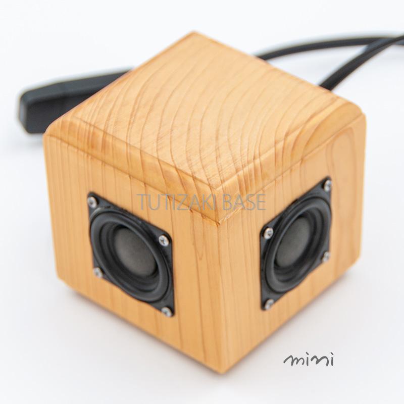 木製スピーカー MUS♪X