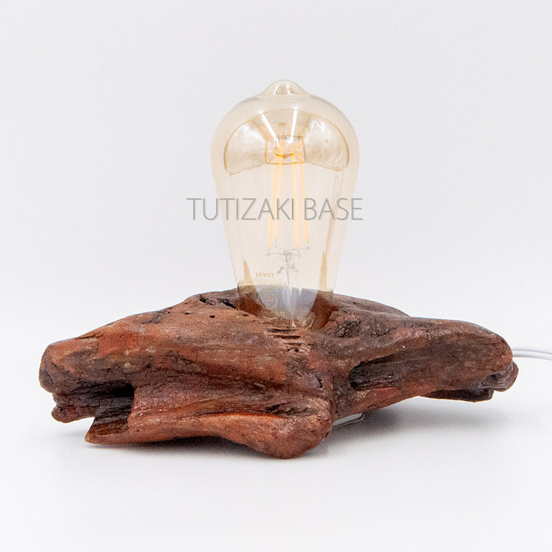 流木ランプ 02