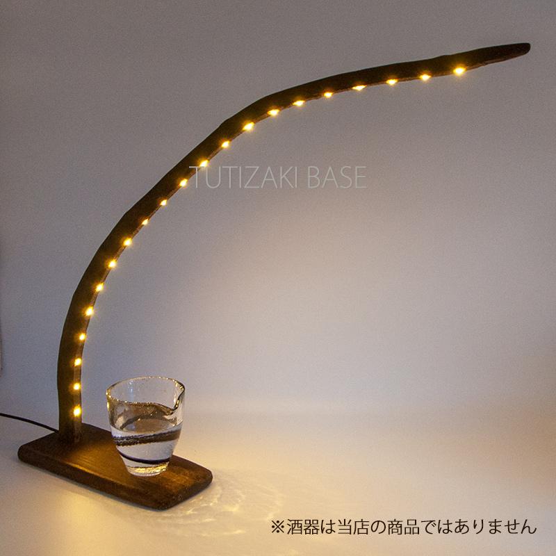 流木ランプ 06