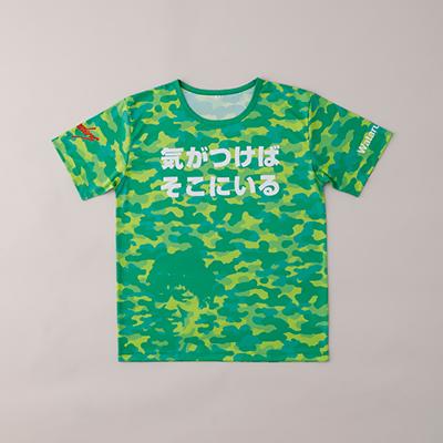 「脇役なんかいない」 Tシャツ/井上選手ver
