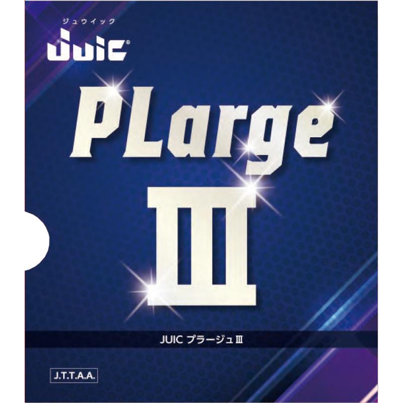 プラージュIII(PLarge III)