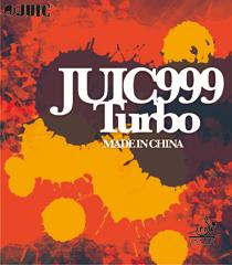 JUIC999ターボ(JUIC999 TURBO)