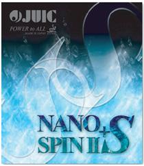 ナノスピン�+S(NANO SPIN2+S)
