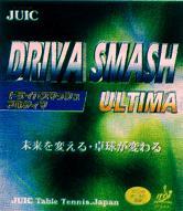 ドライバスマッシュアルティマ(DRIVE SMASH ULTIMA)