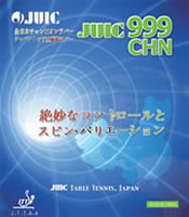 JUIC 999CHN (JUIC 999CHN)