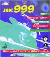JUIC999(JUIC999)