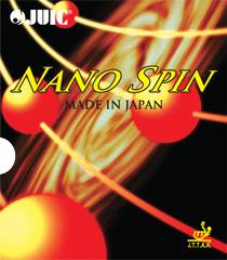 ナノスピン(NANO SPIN)