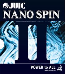 ナノスピン�(NANO SPIN2)