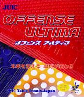 オフェンスアルティマ(OFFENSE ULTIMA)
