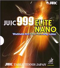 JUIC999エリートナノ(JUIC999 ELITE NANO)