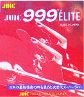 JUIC999エリート守備用(JUIC999 ELITE)