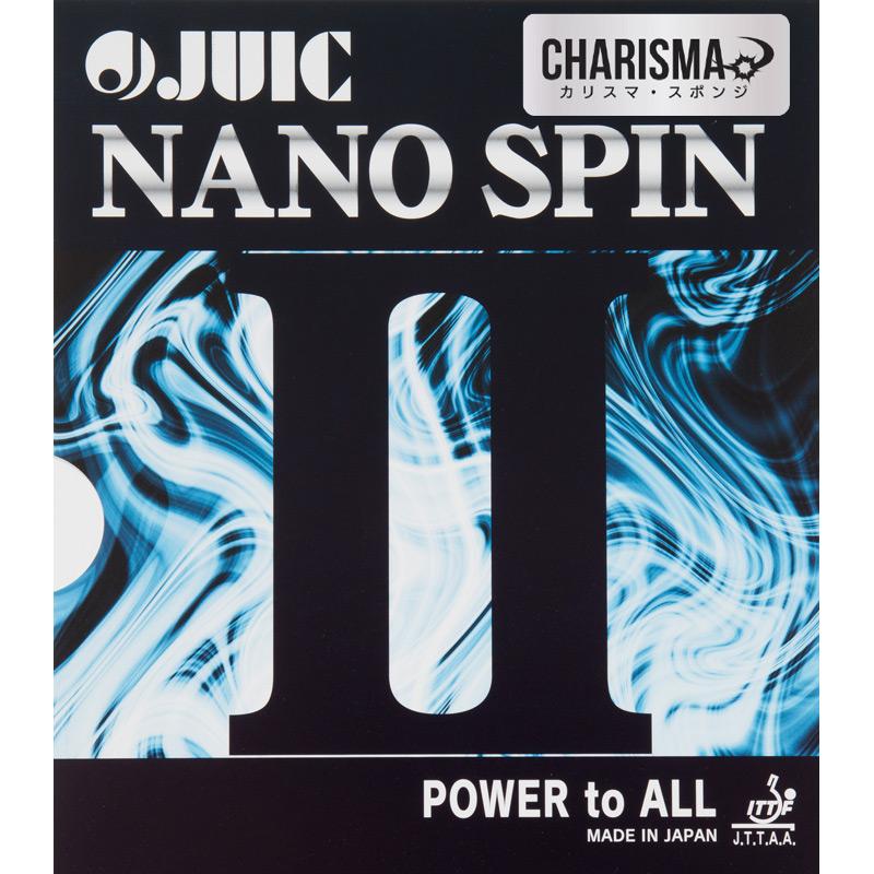ナノスピン�カリスマ(NANO SPIN2 CHARISMA)
