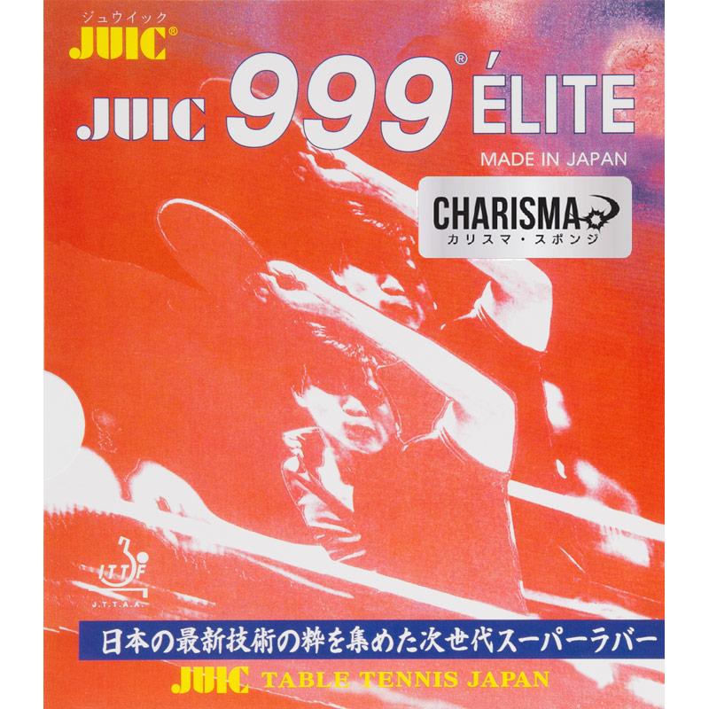 999エリートカリスマ(999ELITE CHARISMA)