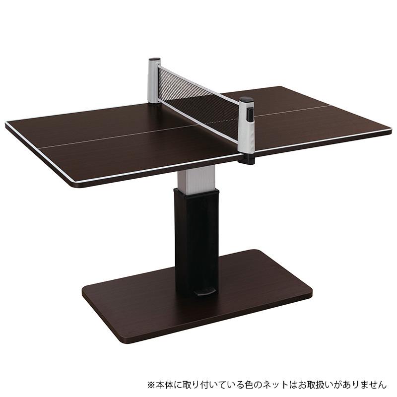 昇降式 テーブル兼卓球台