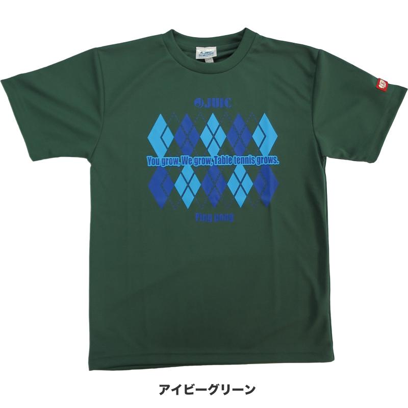 アーガイルT【Newカラー】
