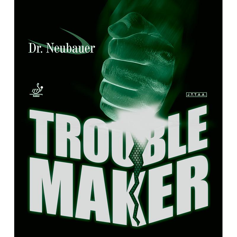 トラブルメーカー(TROUBLE MAKER)