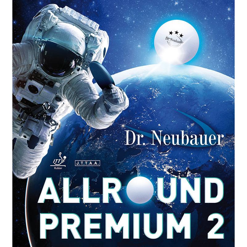 オールラウンドプレミアム2(ALLROUND PREMIUM2)