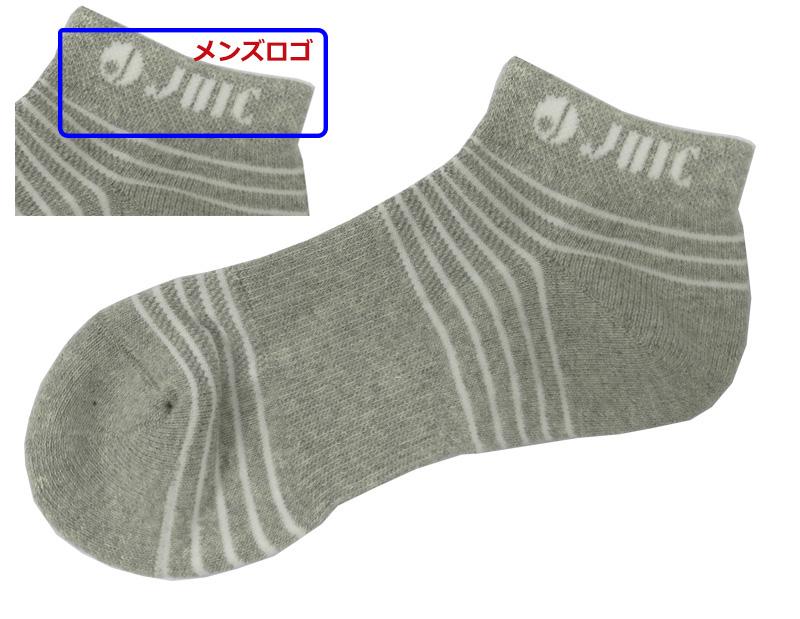 ピンボーダーソックス 22cm〜24cm (メンズロゴ)
