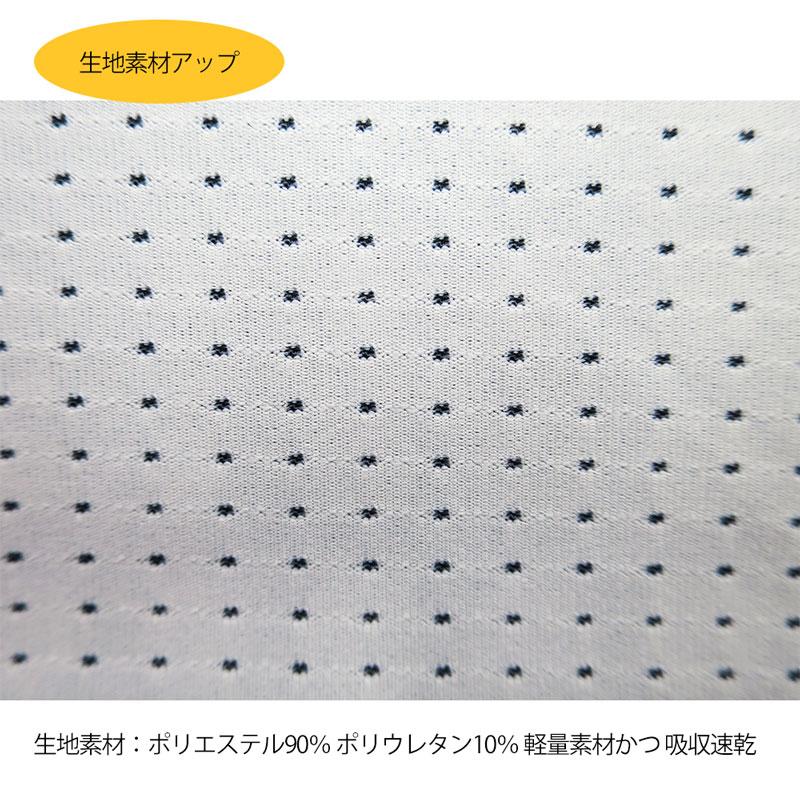 JUIC-プロキオン(男女兼用)