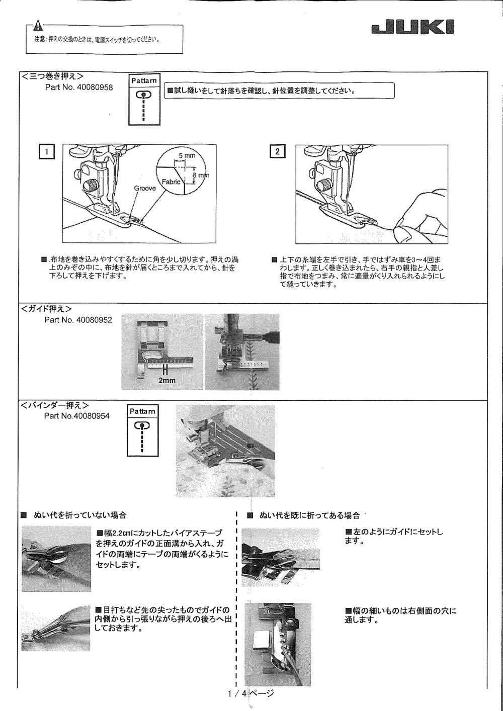 【送料無料】 ヘビーユーザーキット(Gシリーズ)