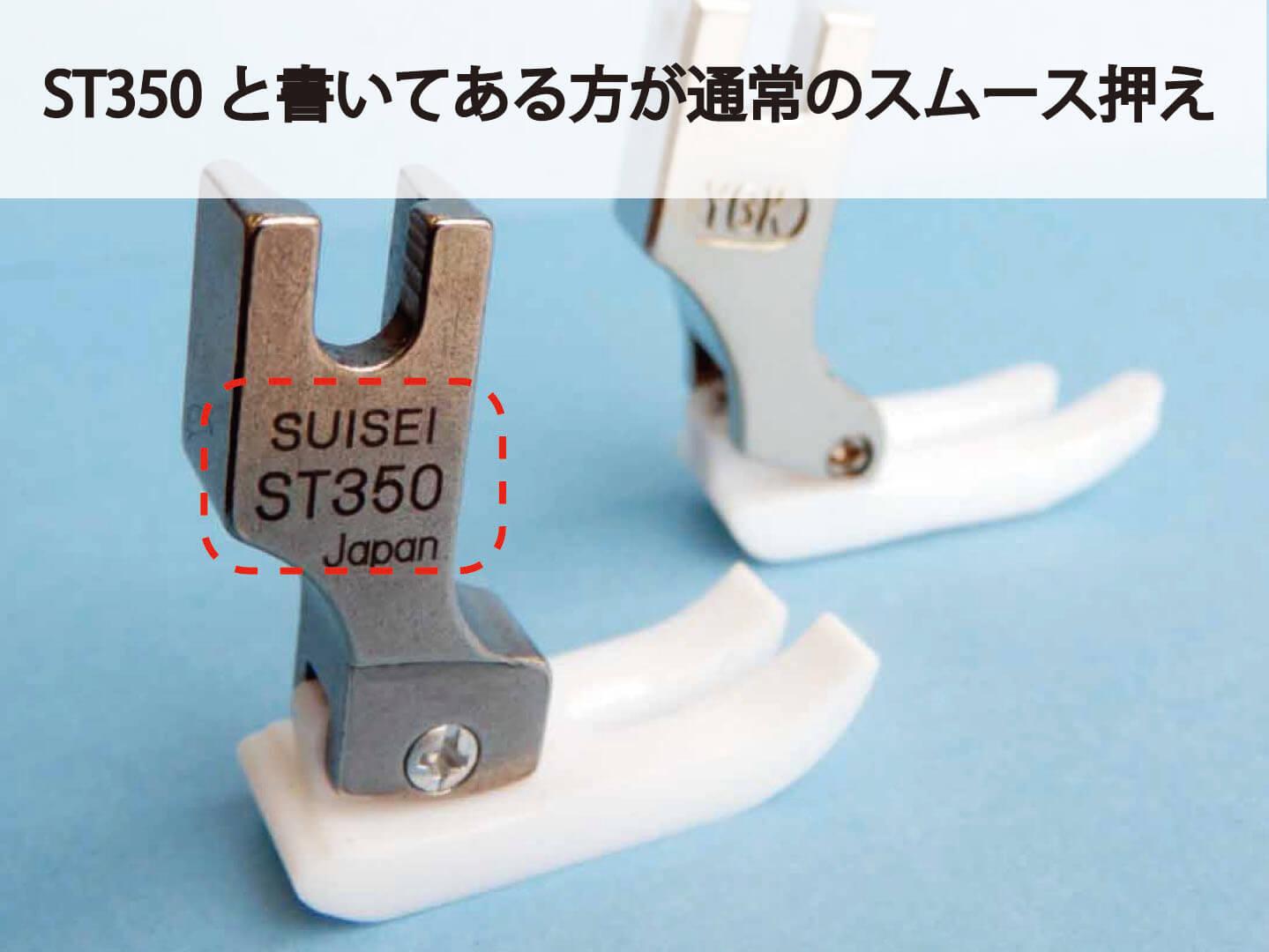 スムース押え 職業用ミシン TL-2200QVP Mini