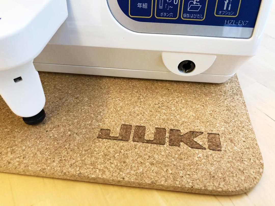 JUKIおススメ  『ポルト』 コルクのミシンマットLサイズ