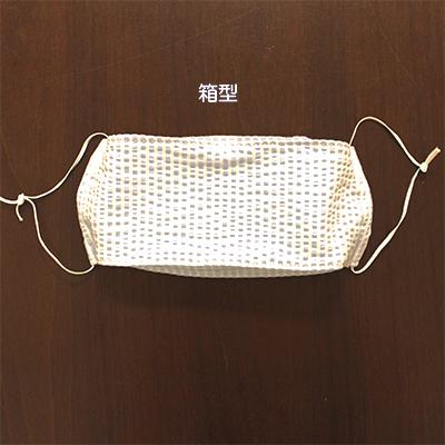 【夏用マスク】箱型立体布マスクキット(ピンク)