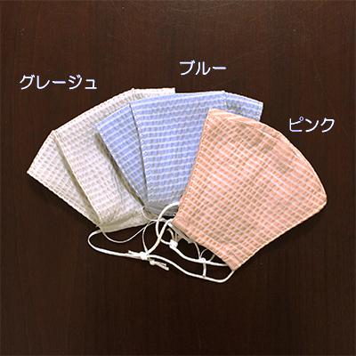 【夏用マスク】箱型立体布マスクキット(グレージュ)