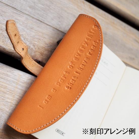 【送料無料】ブックカバー【レザークラフトキット(SL-700EX専用)】
