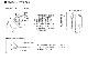 【ミシン針】(丸針)工業用ミシン針 職業用ミシン針【DB×各2 #11、#14】11番×2本、14番×2本、計4本入り(薄地〜普通地用)
