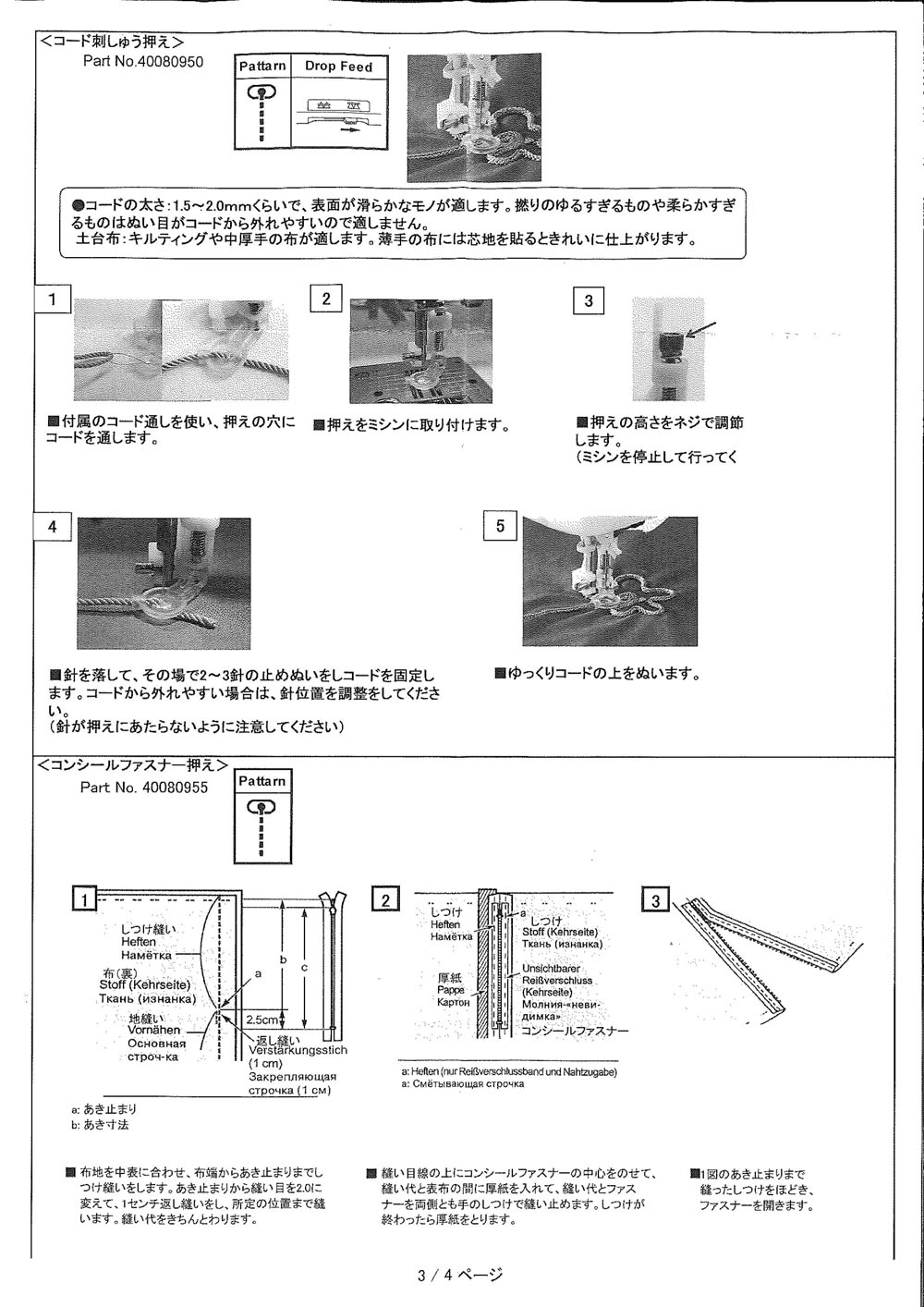 【送料無料】 ヘビーユーザーキット  (Fシリーズ)