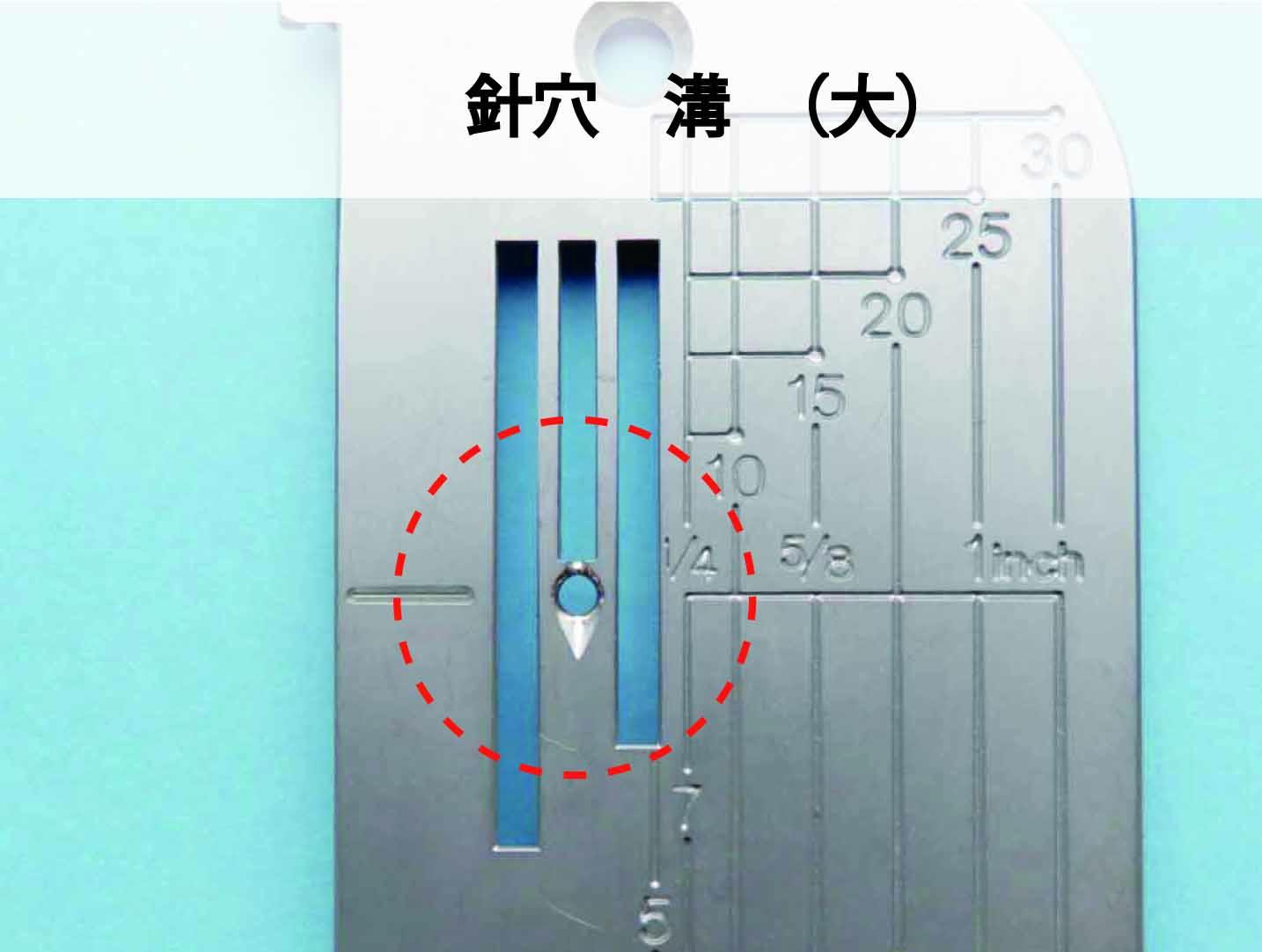 【送料無料】 皮革・厚物用 厚物用針板 職業用ミシン SL-700EX