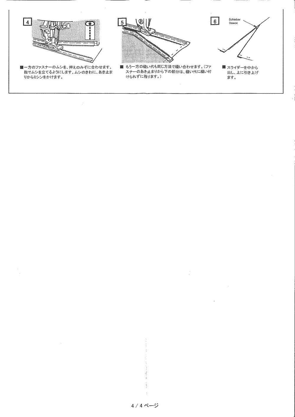 【送料無料】 ヘビーユーザーキット HZL-VS200S
