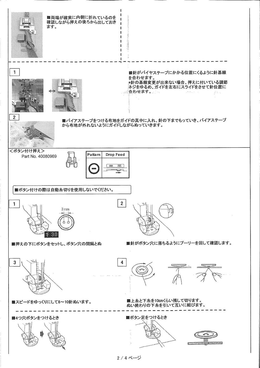 【送料無料】 ヘビーユーザーキット(Xシリーズ)