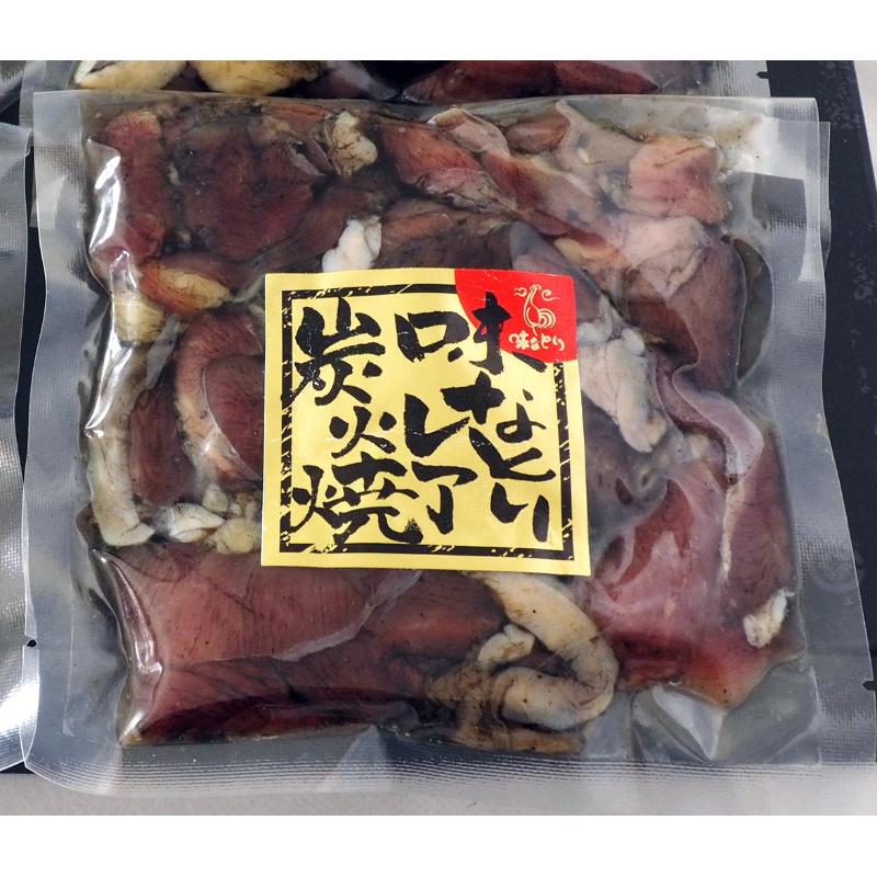 【送料無料】味なとりレア炭火焼セット/6点 冷凍