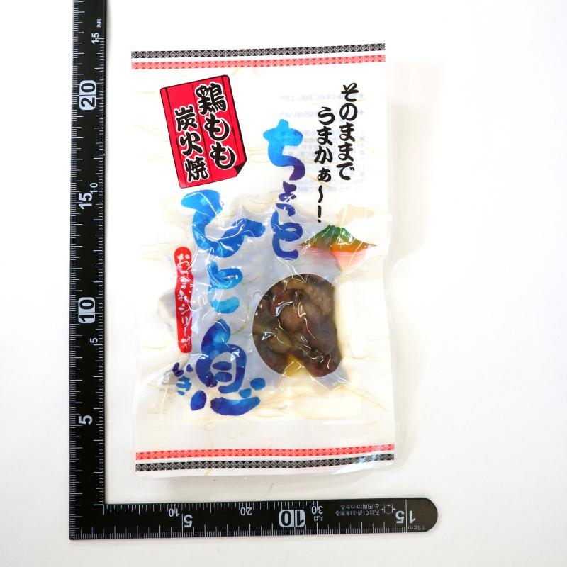 鶏の炭火焼(モモ肉/国産)40g 常温